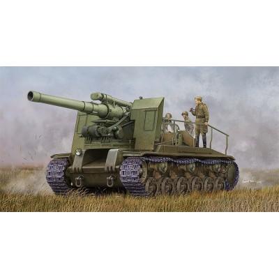 trumpeter 05583 obus autoprpulsado s-51