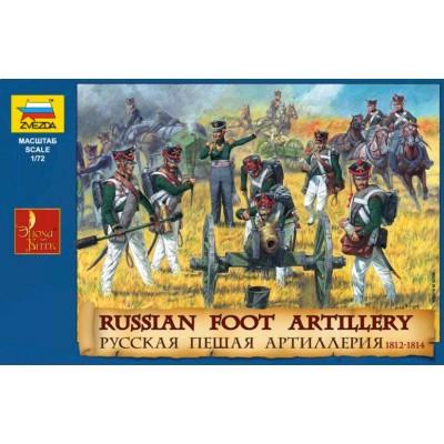 ARTILLERIA A PIE RUSA (1812 - 1815) -Escala 1/72- Zvezda 8022
