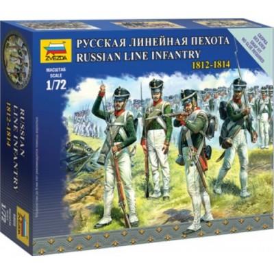 INFANTERIA DE LINEA RUSA (1812-1814) -Escala 1/72- Zvezda 6808