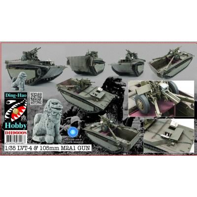VEHICULO ANFIBIO LVT-4 BUFFALO & OBUS M-2 A1 (105 mm) 1/35 - Ding-Hao 96008