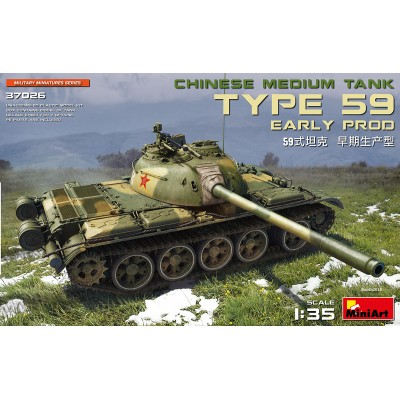 CARRO DE COMBATE Type 59 (China) 1/35 - MiniArt 37026