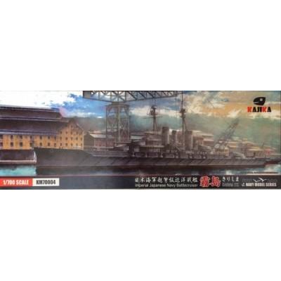CRUCERO DE BATALLA KRISHIMA 1915 -1/700- Kajika 70004