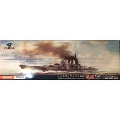 CRUCERO DE BATALLA HIEI 1915 -1/700- Kajika KM70002