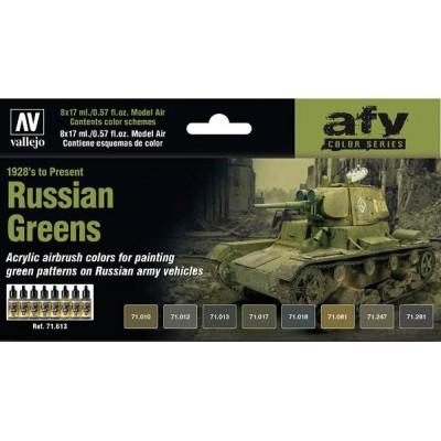 AFV Series: RUSSIAN GREEN (1928 - Presente) - Acrylicos Vallejo 71613