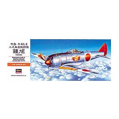 NAKAJIMA KI 44-II SHOKI (TOJO) -1/72- Hasegawa A2
