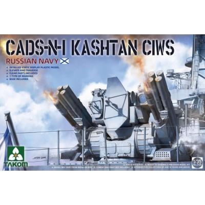 SISTEMA ANTIAEREO NAVAL CADS-N-1 KASHTAN -1/35- Takom 2128