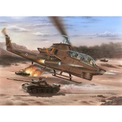 AH-1S COBRA IDF AGAINST TERRORISTS - ESCALA 1/72 - SPECIAL HOBBY 72277