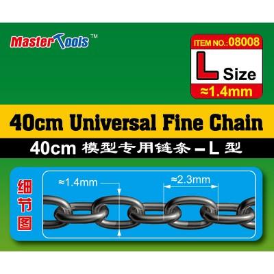CADENA UNIVERSAL GRUESA (2,3 x 1,4 mm) 400 mm - Trumpeter Master Tools 08008