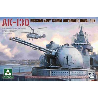 TORRE NAVAL AK-130 -1/35- Takom 2129