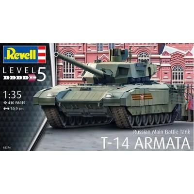 CARRO DE COMBATE T-14 ARMATA - ESCAL 1/35 - REVELL 03274