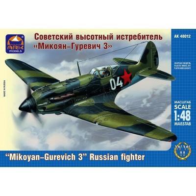 MIKOYAN GUREVICH MIG-3 - Escala 1/48 - ARK 48012