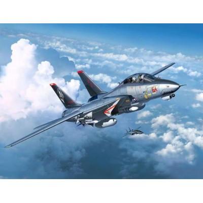 GRUMMAN F-14D SUPER TOMCAT - ESCALA 1/72 - REVELL 03960