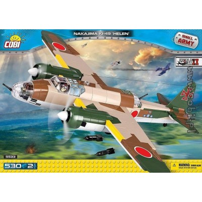 NAKAJIMA Ki-49 HELEN (530 Pzs) -Cobi 5533