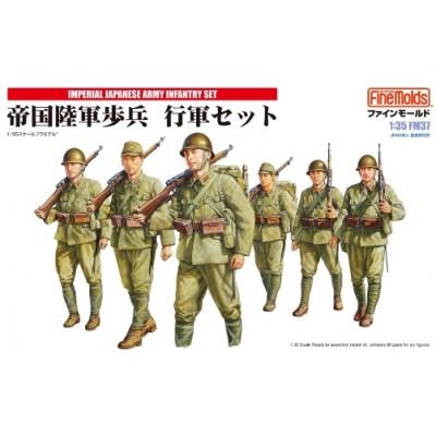 INFANTERIA JAPONESA -Escala 1/35- Fine Molds FM-37