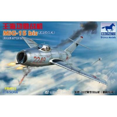 MIKOYAN GUREVICH MIG-15 FAGOT (KOREA) -Escala 1/48- BRONCO MODELS FB4014