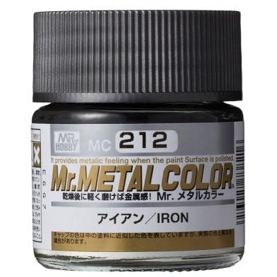 PINTURA ACRILICA METAL ACERO (10 ml) - Gunze Sangyo MC-212