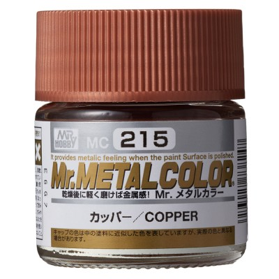 PINTURA ACRILICA METAL COBRE (10 ml) - Gunze Sangyo MC-215