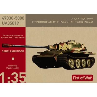 CARRO DE COMBATE E-60 Ausf. B (128 mm) -Escala 1/35- Modelcollect UA35019