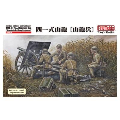 CAÑON DE MONTAÑA JAPONES Type 41 (75 mm) & ARTILLEROS -Escala 1/35- Fine Molds FM-38