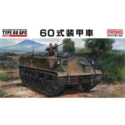 TRANSPORTE DE TROPAS Type 60 -Escala 1/35- Fine Molds FM40