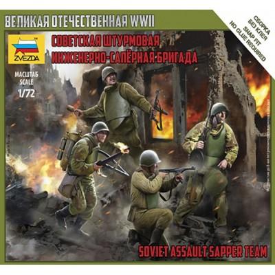 INGENIEROS DE ASALTO SOVIETICOS WWII - ESCALA 1/35 - ZVEZDA 6271
