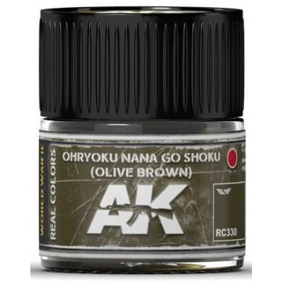 PINTURA REAL COLORS OHRYOKU NANA GO SHOKU - Olive Green (10 ml) - AK RC330