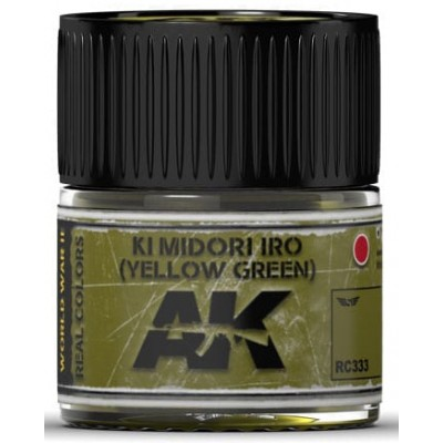 PINTURA REAL COLORS KI MIDORI IRO - Yellow Green (10 ml) - AK RC333