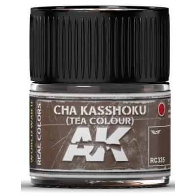 PINTURA REAL COLORS CHA KASSHOKU - Tea Colour (10 ml) - AK RC335