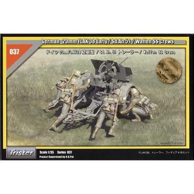 CAÑON FLAK-38 (20 mm) & DOTACION -Escala 1/35- Hobby Boss 84418