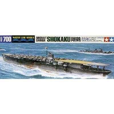 PORTAAVIONES SHOKAKU -Escala 1/700- Tamiya 31213