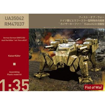 Fist of War: MECH MEDIO Sd.kFZ. 553/A KAISERKAFER (2 x SIG-33 150 mm) -1/35- Modelcollect UA35044