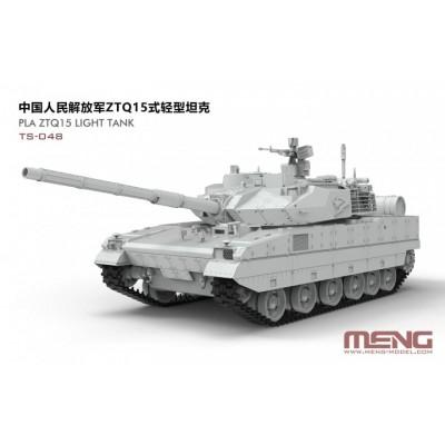 CARRO DE COMBATE TZQ-15 (China) -Escala 1/35- Meng Model TS-048
