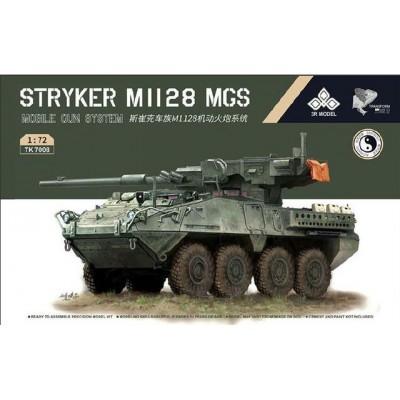 VEHICULO BLINDADO STRYKER M-1128 MGS -Escala 1/72- 3R Model TK-7008