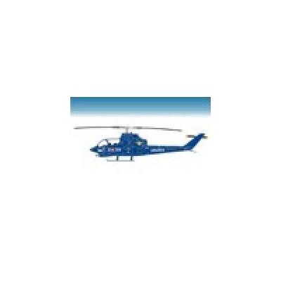 CALCAS AH-1 G COBRA (7ª ESC. ARMADA) 1/72 - Series Españolas SE2572