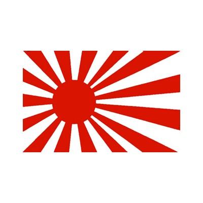 BANDERA ARMADA JAPONES (Fotograbado)