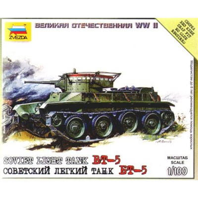 CARRO DE COMBATE BT-5