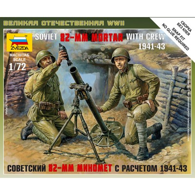 MORTERO 82 mm (2 unidades) 1/72
