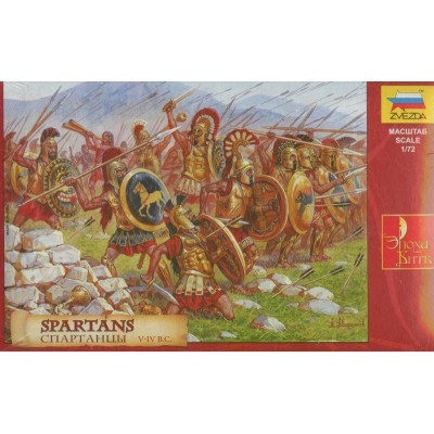 ESPARTANOS (Siglo V - VI A. C.) escala 1/72 ZVEZDA 8068