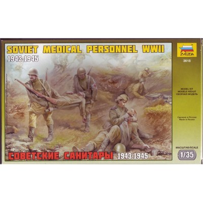 PERSONAL MEDICO, EJERCITO SOVIETICO
