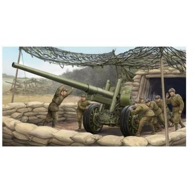 CAÑON A-19 M1931/1937 (122 mm) -Escala 1/35- Trumpeter 02316
