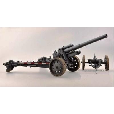 OBUS sFH18 (150 mm) - Merit-International 61603