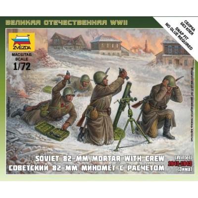 MORTERO 82 mm SOVIETICO Y DOTACION UNIFORME INVIERNO ESCALA 1/72 - ZVEZDA 6208