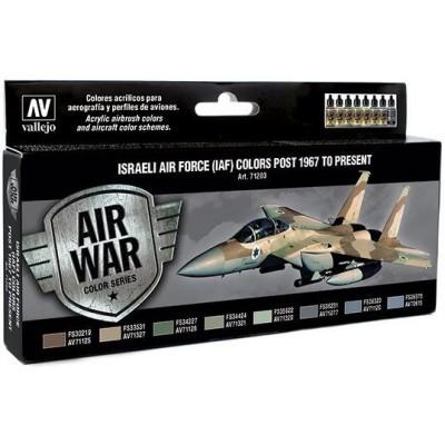 MODEL AIR SET: IAF CAMO COLORS POST 1967/PRESENTE (8 BOTES 17ML)